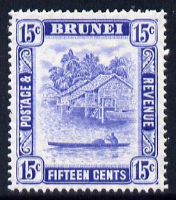 Brunei 1947-51 River Scene Script CA 15c ultramarine mounted mint SG 86