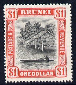 Brunei 1947-51 River Scene Script CA $1 black & scarlet mounted mint SG 90