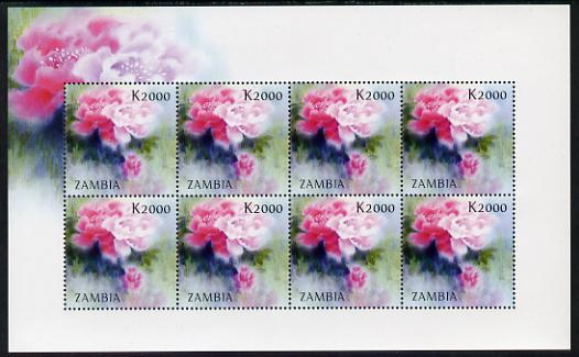 Zambia 2009 China World Stamp Exhibition sheetlet containing 8 x 2000K Peony unmounted mint as SG 1056