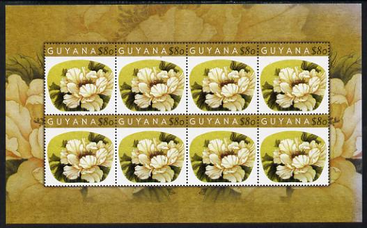 Guyana 2009 China World Stamp Exhibition sheetlet containing 8 x $80 White Peony unmounted mint as SG 6664