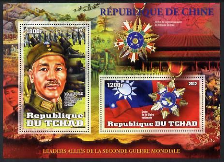 Chad 2012 Leaders of the Allies in Second World War - Tchang Kai-Chek (China) perf sheetlet containing 2 values unmounted mint