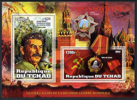 Chad 2012 Leaders of the Allies in Second World War - Joseph Stalin (Russia) perf sheetlet containing 2 values unmounted mint, stamps on , stamps on  ww2 , stamps on militaria, stamps on personalities, stamps on medals, stamps on tanks  , stamps on dictators.