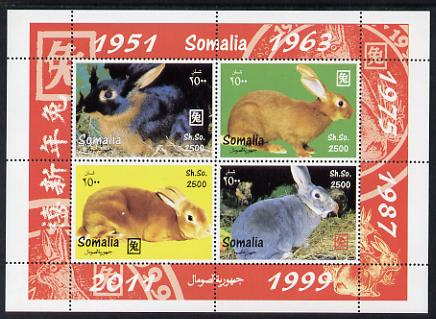 Somalia 2011 Chinese New Year - Year of the Rabbit perf sheetlet containing 4 values unmounted mint. Note this item is privately produced and is offered purely on its thematic appeal