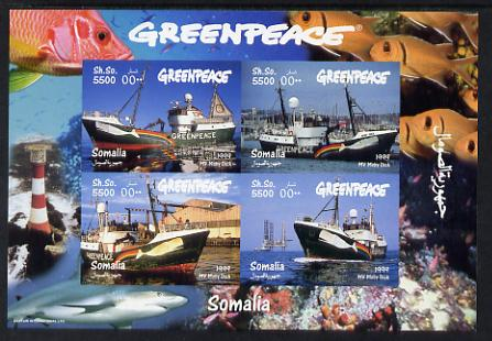 Somalia 1999 Greenpeace imperf sheetlet containing 4 values unmounted mint. Note this item is privately produced and is offered purely on its thematic appeal