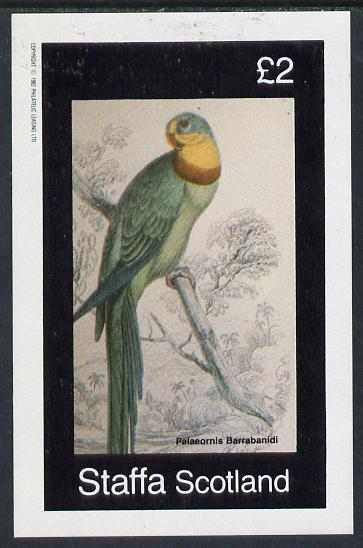 Staffa 1982 Parrots #02 imperf deluxe sheet (�2 value) unmounted mint