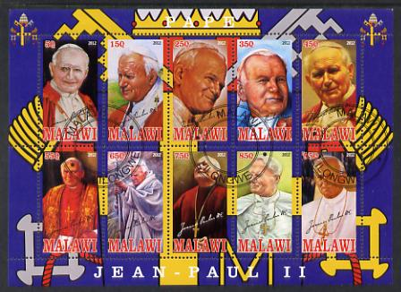 Malawi 2012 Pope John Paul II #1 perf sheetlet containing 10 values cto used