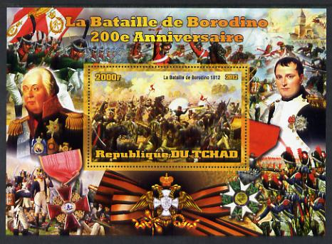 Chad 2012 Battle of Borodino large perf souvenir sheet unmounted mint