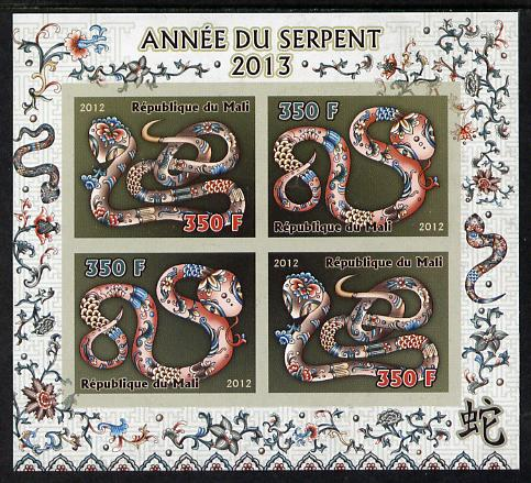 Mali 2012 Chinese New Year - Year of the Snake imperf sheetlet containing 4 values unmounted mint