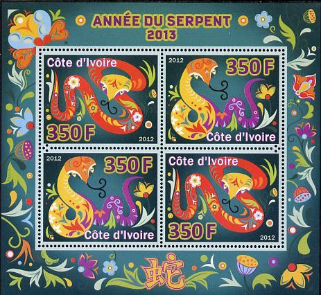 Ivory Coast 2012 Chinese New Year - Year of the Snake perf sheetlet containing 4 values unmounted mint