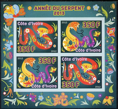 Ivory Coast 2012 Chinese New Year - Year of the Snake imperf sheetlet containing 4 values unmounted mint