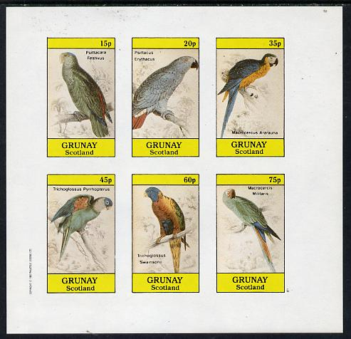 Grunay 1982 Parrots imperf set of 6 values (15p to 75p) unmounted mint, stamps on birds    parrots
