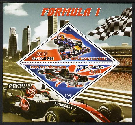 Mali 2012 Formula 1 perf sheetlet containing 2 triangular values unmounted mint