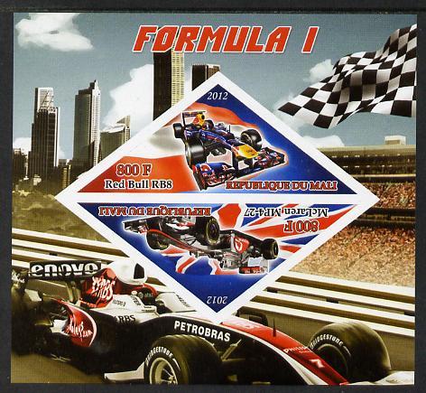 Mali 2012 Formula 1 imperf sheetlet containing 2 triangular values unmounted mint