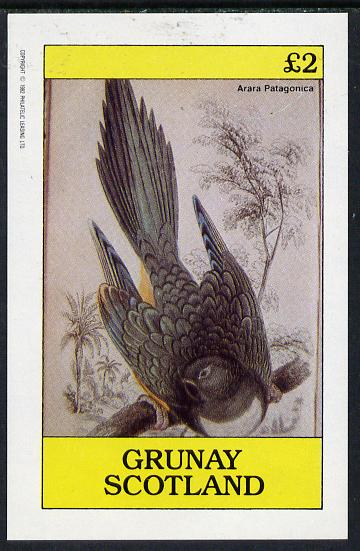 Grunay 1982 Parrots imperf deluxe sheet (�2 value) unmounted mint