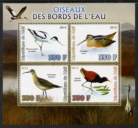Mali 2012 Fauna - Birds perf sheetlet containing 4 values unmounted mint