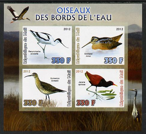 Mali 2012 Fauna - Birds imperf sheetlet containing 4 values unmounted mint