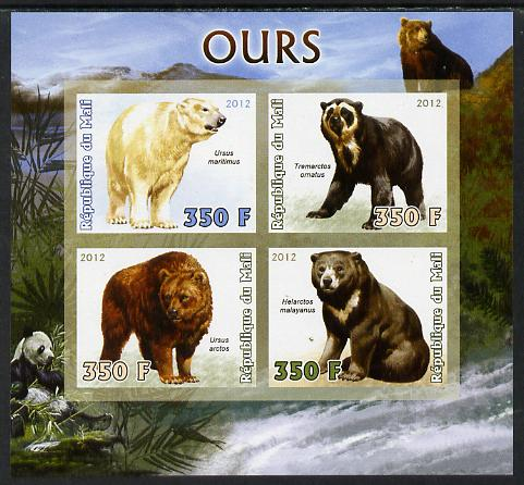 Mali 2012 Fauna - Bears imperf sheetlet containing 4 values unmounted mint