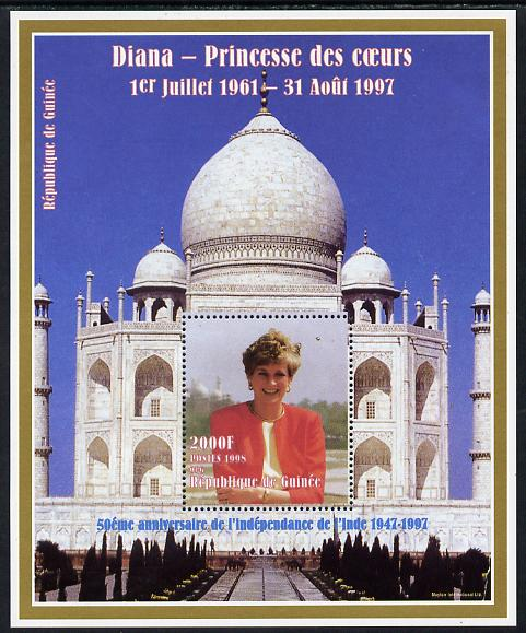 Guinea - Conakry 1998 50th Anniversary of India (blue background) featuring Princess Diana perf m/sheet unmounted mint. Note this item is privately produced and is offere...