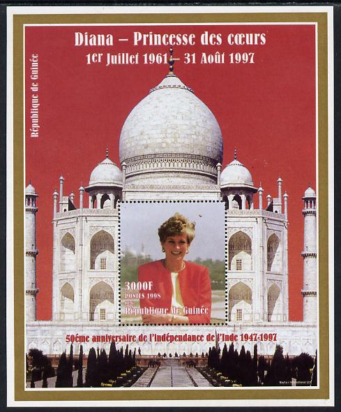 Guinea - Conakry 1998 50th Anniversary of India (red background) featuring Princess Diana perf m/sheet unmounted mint. Note this item is privately produced and is offered...