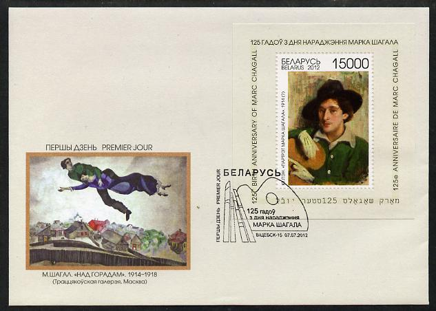 Belarus 2012 125th Birth Anniversary of Marc Chagall perf m/sheet on illustrated cover with special first day cancel
