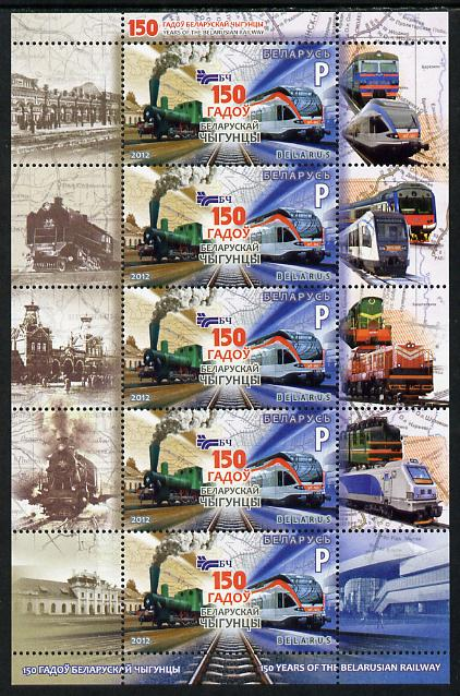 Belarus 2012 150th Anniversary of Railways perf sheetlet containing 5 values unmounted mint