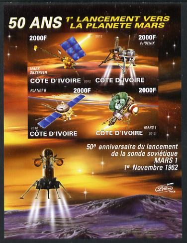 Ivory Coast 2012 Space - 50th Anniversary of Mars Probe #1 imperf sheetlet containing 4 values unmounted mint