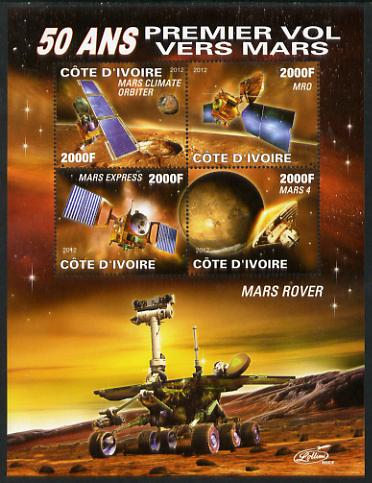 Ivory Coast 2012 Space - 50th Anniversary of Mars Probe #2 perf sheetlet containing 4 values unmounted mint
