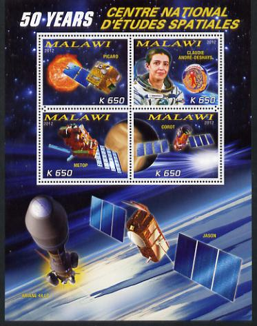 Malawi 2012 Space - 50th Anniversary of Centre for Space Studies #2 perf sheetlet containing 4 values unmounted mint