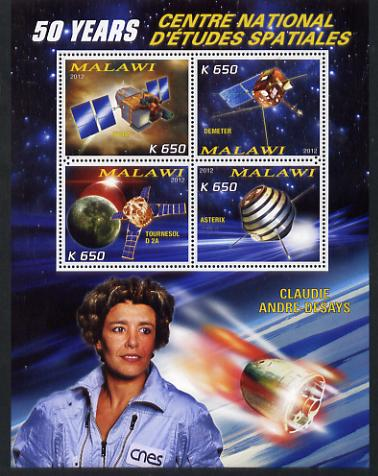 Malawi 2012 Space - 50th Anniversary of Centre for Space Studies #3 perf sheetlet containing 4 values unmounted mint