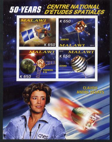 Malawi 2012 Space - 50th Anniversary of Centre for Space Studies #3 imperf sheetlet containing 4 values unmounted mint