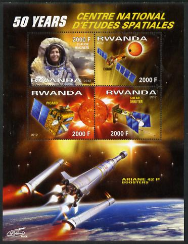 Rwanda 2012 Space - 50th Anniversary of Centre for Space Studies #1 perf sheetlet containing 4 values unmounted mint