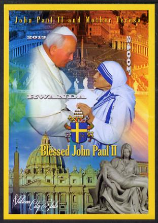 Rwanda 2013 Pope John Paul with Mother Teresa imperf deluxe sheet containing 1 value unmounted mint