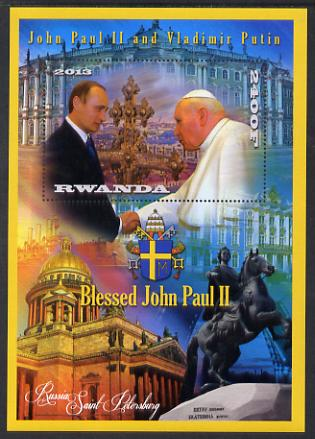 Rwanda 2013 Pope John Paul with Vladimir Putin perf deluxe sheet containing 1 value unmounted mint