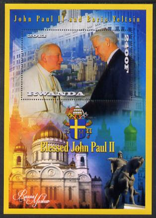 Rwanda 2013 Pope John Paul with Boris Yeltsin imperf deluxe sheet containing 1 value unmounted mint