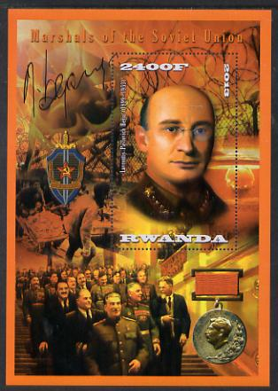 Rwanda 2013 Marshals of the Soviet Union - Lavrentiy Pavlovich Beria perf deluxe sheet containing 1 value unmounted mint