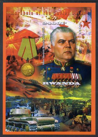 Rwanda 2013 Marshals of the Soviet Union - Rodion Yakovleyich Malinovsky imperf deluxe sheet containing 1 value unmounted mint