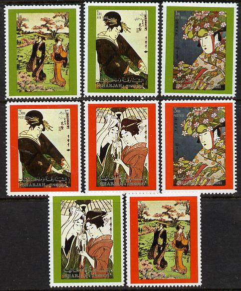 Sharjah 1970 Japanese Paintings set of 8 unmounted mint (Mi 602-609A)