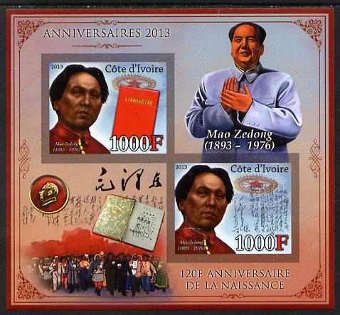 Ivory Coast 2013 Anniversaries - 120th Birth Anniversary of Mao Tse-tung imperf sheetlet containing 2 values unmounted mint