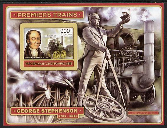 Central African Republic 2012 Early Trains - Timothy Hackworth imperf deluxe sheet unmounted mint. Note this item is privately produced and is offered purely on its thematic appeal