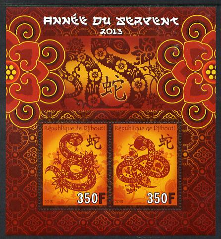 Djibouti 2013 Chinese New Year - Year of the Snake perf sheetlet containing 2 values unmounted mint