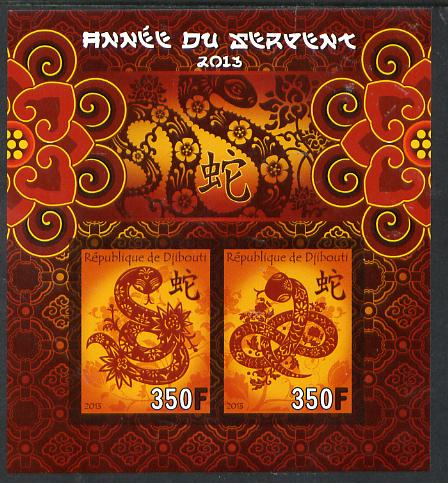 Djibouti 2013 Chinese New Year - Year of the Snake imperf sheetlet containing 2 values unmounted mint