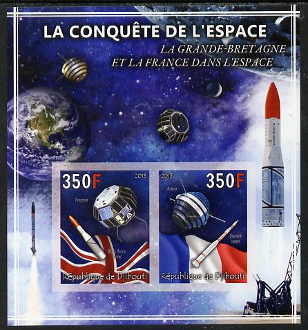 Djibouti 2013 Conquest of Space - Great Britain & France in Space imperf sheetlet containing 2 values unmounted mint