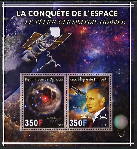 Djibouti 2013 Conquest of Space - The Hubble Telescope perf sheetlet containing 2 values unmounted mint