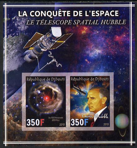 Djibouti 2013 Conquest of Space - The Hubble Telescope imperf sheetlet containing 2 values unmounted mint
