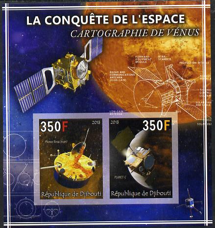 Djibouti 2013 Conquest of Space - The Mapping of Venus imperf sheetlet containing 2 values unmounted mint
