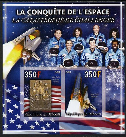 Djibouti 2013 Conquest of Space - The Challenger Disaster imperf sheetlet containing 2 values unmounted mint