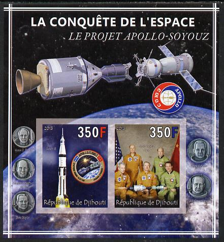 Djibouti 2013 Conquest of Space - Apollo-Soyuz Link-up imperf sheetlet containing 2 values unmounted mint