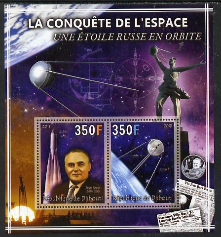 Djibouti 2013 Conquest of Space - Sputnik perf sheetlet containing 2 values unmounted mint