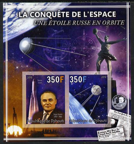 Djibouti 2013 Conquest of Space - Sputnik imperf sheetlet containing 2 values unmounted mint