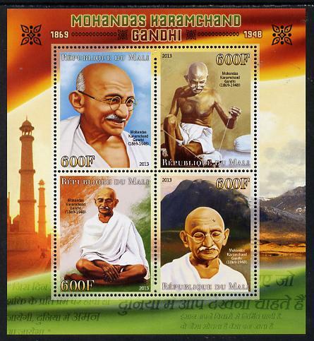 Mali 2013 Mahatma Gandhi perf sheetlet containing four values unmounted mint